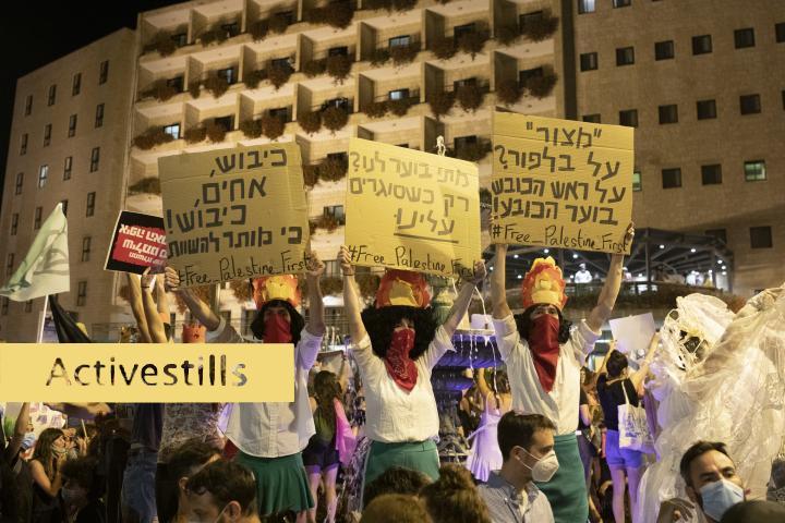 """Ισραήλ: """"Θέλουμε μια κυβέρνηση των θυμάτων της κρίσης και του κορονοϊού"""""""