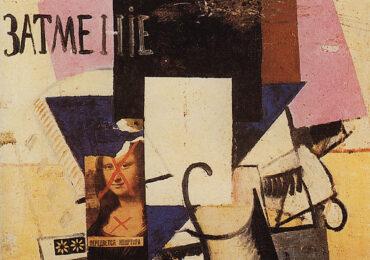 Λέον Tρότσκι: Προλεταριακή κουλτούρα & προλεταριακή τέχνη
