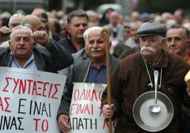 """Η αλήθεια για """"αναδρομικά"""" των συνταξιούχων"""