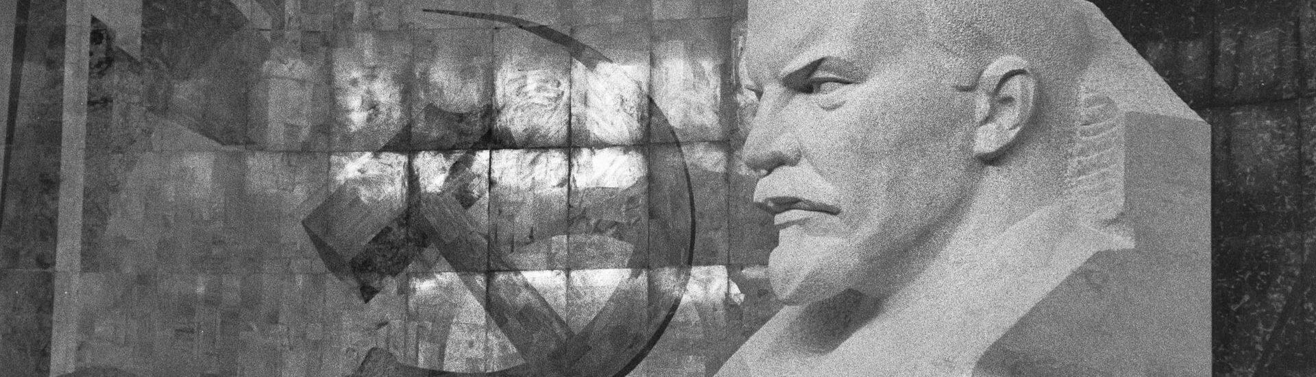 Ο Τρότσκι για το διεθνισμό του Λένιν