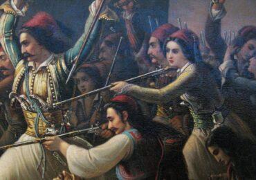 """1821-2021: Όταν ένας Μητσοτάκης """"τιμά"""" μια επανάσταση"""