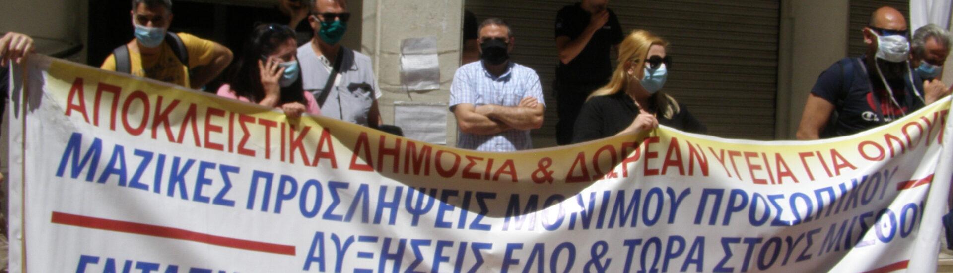 ΟΕΝΓΕ: 24ωρη πανελλαδική απεργία την Πέμπτη 24 Σεπτέμβρη