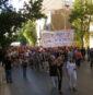 Έκτακτο κάλεσμα πανεκπαιδευτικού συλλαλητηρίου την Πέμπτη