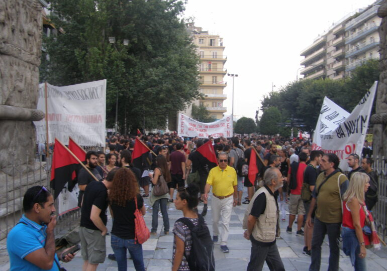 Ο λαός σώζει το λαό! Κάτω η Κυβέρνηση Μητσοτάκη-Εργατική Εξουσία!
