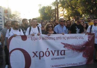 7 χρόνια από τη δολοφονία του Παύλου Φύσσα