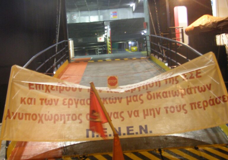 Πειραιάς Πέμπτη 24-09-2020: Τα πλοία έμειναν δεμένα στο λιμάνι