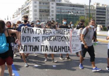 Καταλήψεις σε σχολεία και διαδηλώσεις
