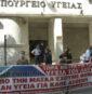 24 Σεπτέμβρη 2020: Απεργία νοσοκομειακών γιατρών