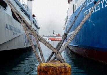 ΠΕΝΕΝ: 24ωρη προειδοποιητική - Παμπειραϊκή απεργία στα πλοία στις 24 Σεπτέμβρη 2020