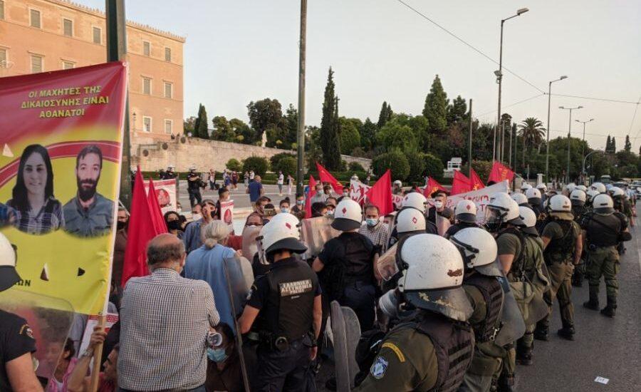 Σε δίκη οι 7 διαδηλωτές/ες αλληλέγγυοι στους απεργούς πείνας και το Grup Yorum
