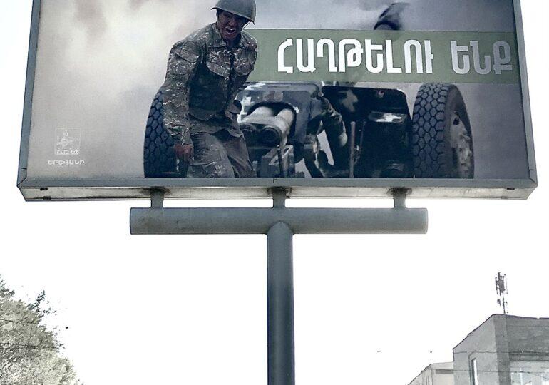 Η πορεία του πολέμου Αρμενίας και Αζερμπαϊτζάν