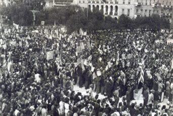 76 χρόνια πριν – η απελευθέρωση της Αθήνας