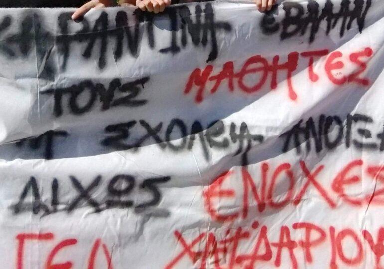 Απαράδεκτες μεθοδεύσεις σε Γυμνάσιο του Χαϊδαρίου για να σπάσουν την κατάληψη
