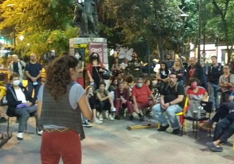 Η Ελευθερία είναι θεραπευτική - Εκδήλωση για την ψυχική υγεία στην πλατεία Εξαρχείων