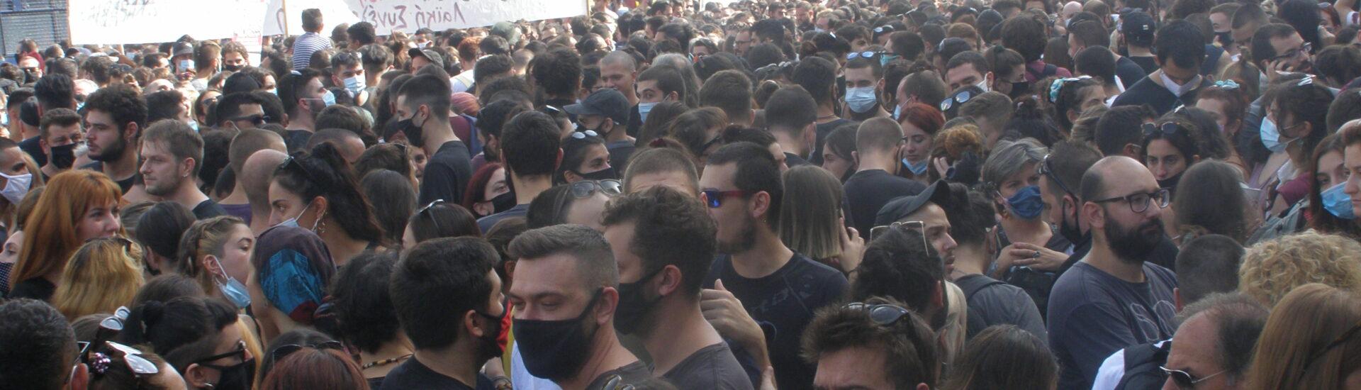 Εφετείο: Μέσα οι φασίστες καταδικάζονται-Έξω τα ΜΑΤ χτυπάνε τους διαδηλωτές