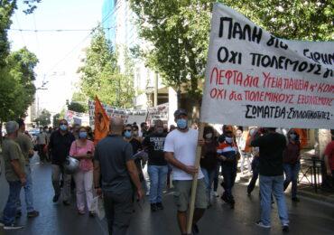 Ανταπόκριση από την Αντιπολεμική - Αντιμιλιταριστική Διαδήλωση