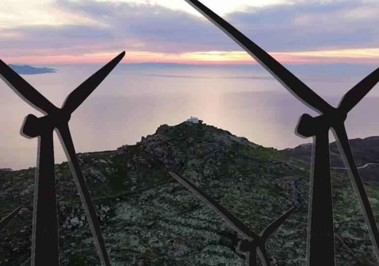 Ο ΣΕΑ προειδοποιεί για τους κινδύνους από τις ανεμογεννήτριες σε 11 νησίδες της Δωδεκανήσου