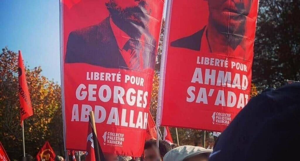 Δήλωση του Ζωρζ Αμπνταλά για τα 37 χρόνια εγκλεισμού