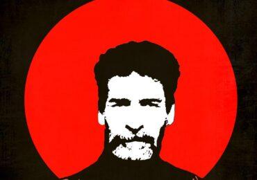 Λευτεριά στον επαναστάτη κομμουνιστή Ζορζ Ιμπραήμ Αμπνταλά
