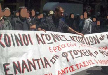 Αλληλεγγύη στον Γιάννη Καυκά