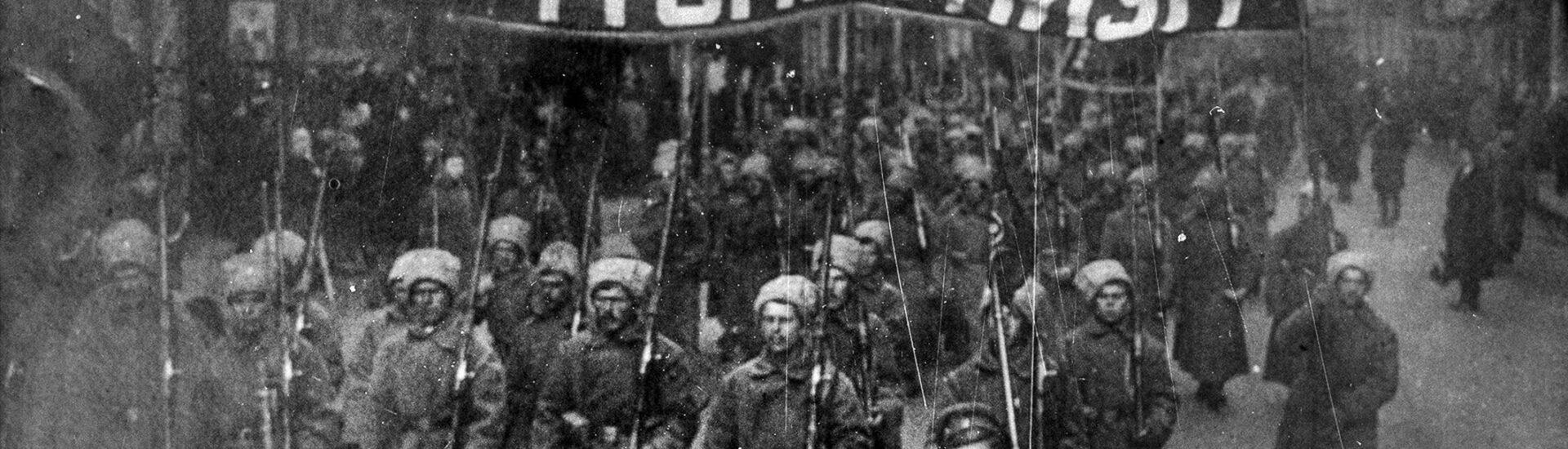 Οκτωβριανή Επανάσταση: Η Κεντρική Επιτροπή των Μπολσεβίκων αποφασίζει την εξέγερση