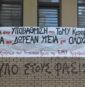 Πετράλωνα: Δράσεις ενάντια στην διάλυση της Πρωτοβάθμιας Υγείας