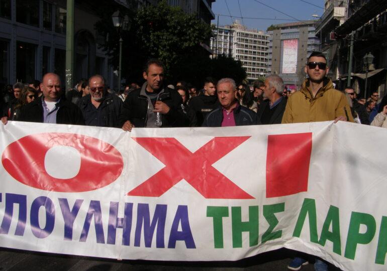 ΕΡΓΑΤΕΣ ΛΑΡΚΟ: Στην Αθήνα ξανά, στις 19 Νοέμβρη
