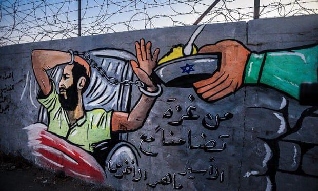 Παλαιστίνιοι απεργοί πείνας στις ισραηλινές φυλακές