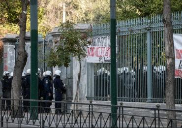 Όχι στο lock-down των ελευθεριων μας.  Όλες και όλοι στην Πορεία προς την Αμερικανική Πρεσβεία, 17 του Νοέμβρη