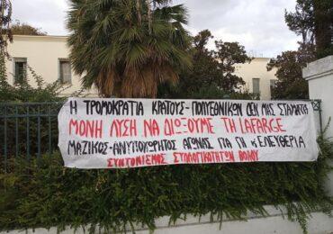 Βόλος: Αγώνας κατά της καύσης σκουπιδιών- Αγώνας για τη ζωή