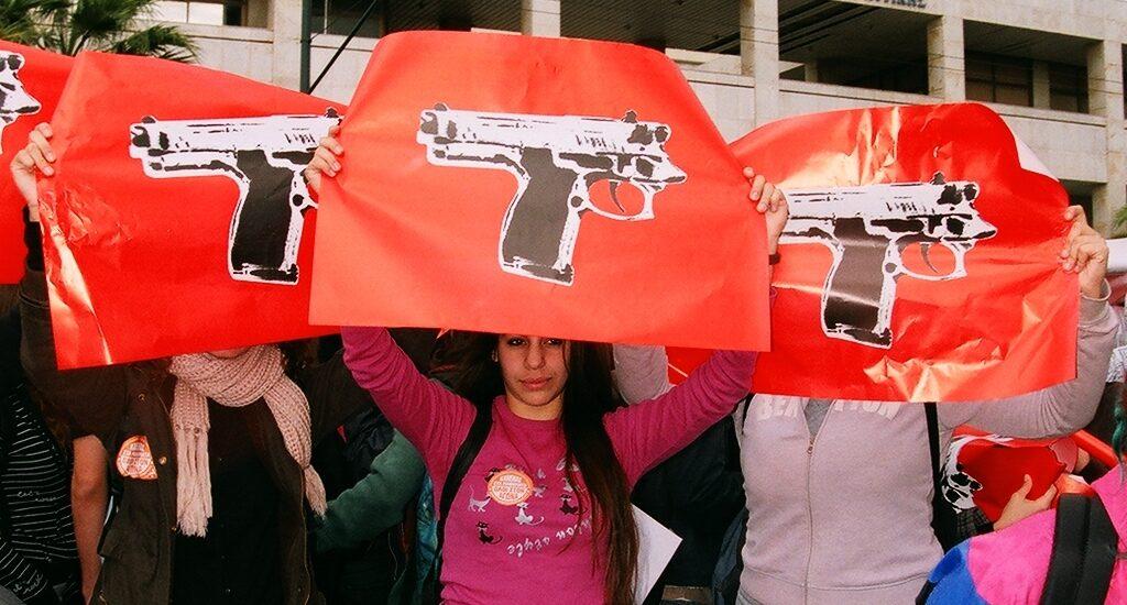 To Hμερολόγιο της Eξέγερσης & άλλα κείμενα από το Δεκέμβρη του '08
