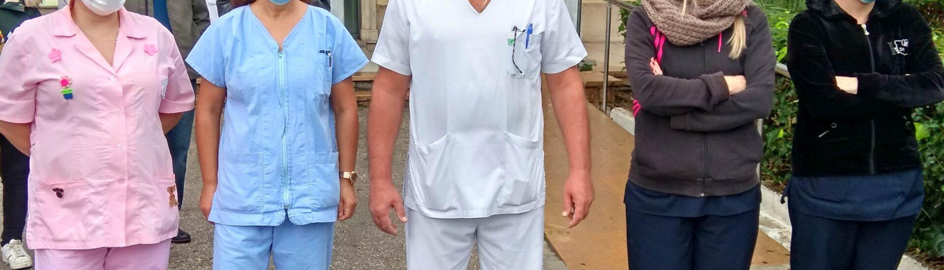 Υγειονομικοί Πρωτοβάθμιας Φροντίδας Υγείας: Απαιτούν άμεσες προσλήψεις προσωπικού σε Νοσοκομεία και Κέντρα Υγείας