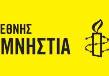 Σταματήστε την αστυνομική βία και ατιμωρησία στην Ελλάδα