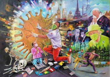 """Εκδήλωση """"Πανδημία και Πολιτισμός""""  - Ημέρα πρώτη"""