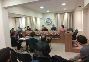 Συνέντευξη τύπου της Επιτροπής Αλληλεγγύης στους διωκόμενους/νες για συμμετοχή στις κινητοποιήσεις