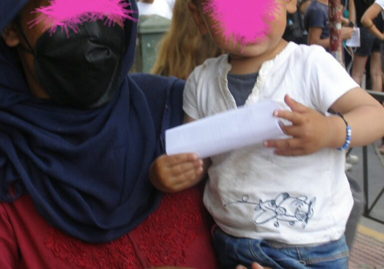 """Εκδήλωση: """"Βία κατά των γυναικών - Γυναίκα Μετανάστρια"""""""