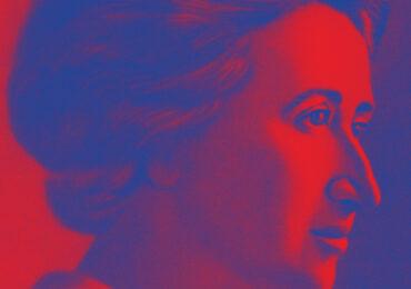 Ρόζα Λούξεμπουργκ: Γράμμα στη Σόνια Λίμπκνεχτ