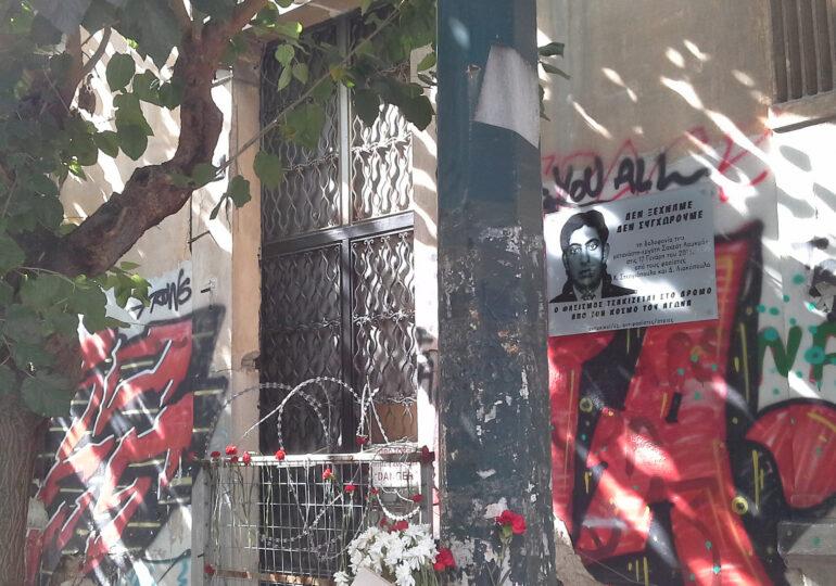 8 χρόνια απ' τη δολοφονία του μετανάστη Σαχζάτ Λουκμάν απ' τους Ναζιστές