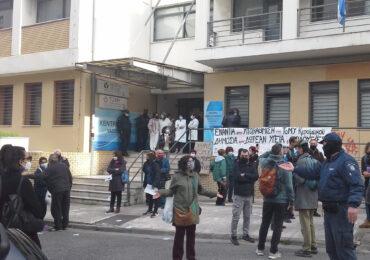 Πετράλωνα: Ηχηρό ΟΧΙ στη διάλυση της Πρωτοβάθμιας Φροντίδας Υγείας