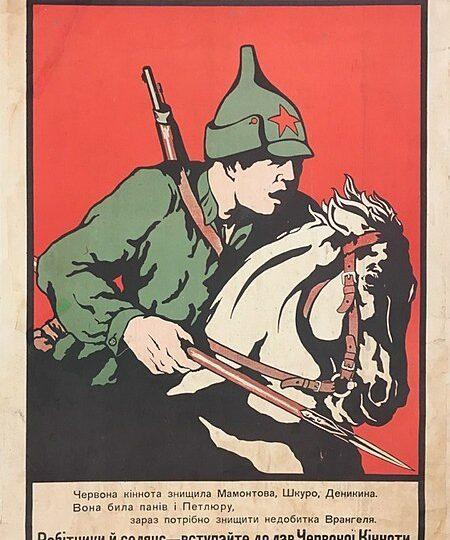 Ο Τρότσκι και ο κόκκινος στρατός (μέρος Β')