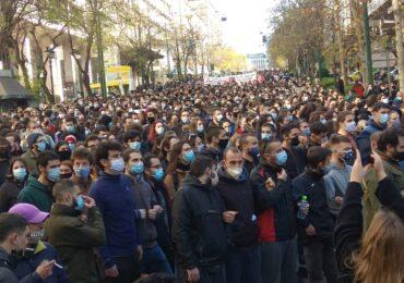Διαδήλωση Φοιτητών-Εργαζομένων ενάντια στο Νόμο Κεραμέως