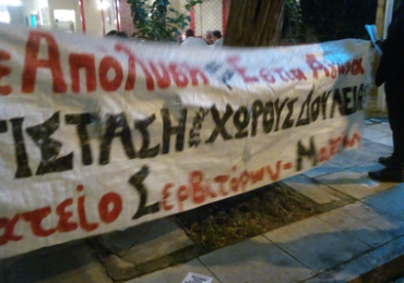 Anadolu: Και απέλυσε τους εργαζόμενους και τους οδηγεί σε δίκη