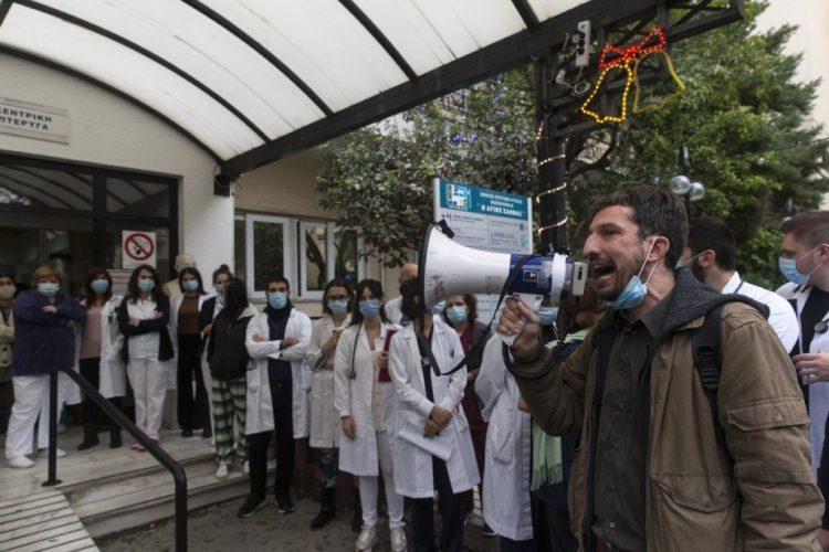 Όχι στην απόλυση συνδικαλιστή–γιατρού από το νοσοκομείο «Άγιος Σάββας»