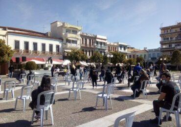 Σπάρτη Κεντρική Πλατεία: Οι επαγγελματίες της εστίασης κινητοποιούνται