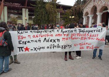 Πατήσια: Μεγάλη διαδήλωση ενάντια στην καταστολή