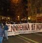Όχι στη θανάτωση του Δημήτρη Κουφοντίνα