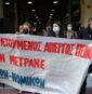 Ο Δ.Σ.Α. στα πέτρινα χρόνια, στη μεταπολίτευση και η εκκωφαντική σιωπή του στην υπόθεση Κουφοντίνα