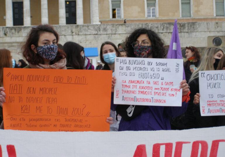 Χιλιάδες διαδηλωτές κατά της αστυνομικής και έμφυλης βίας