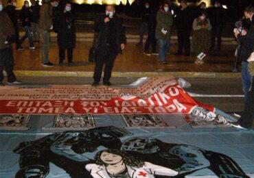 Μαζικό συλλαλητήριο για την υγεία, ενάντια στην αστυνομοκρατία