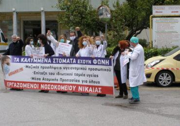 Κάλεσμα ΟΕΝΓΕ: Όλοι στο Παναττικό Συλλαλητήριο